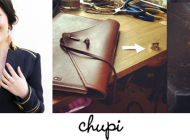 Introducing Chupi: For Those Wild at Heart