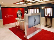 Cartier Exhibition at Weir & Sons 2018